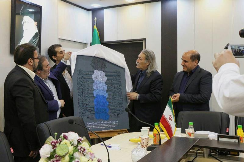 جشنواره عکس مستند تبریز برگزار میشود