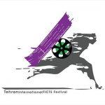 جشنواره عکس ورزشی مجله عکس نوریاتو