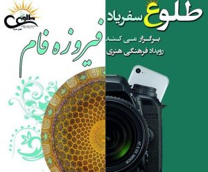 میراث فرهنگی مجله عکس نوریاتو