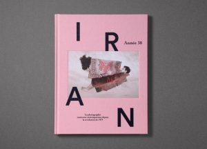 ایران، 38 سال مجله عکس نوریاتو