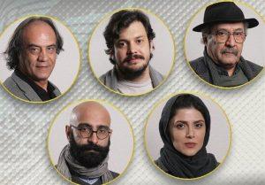 جشنواره فجر مجله عکس نوریاتو