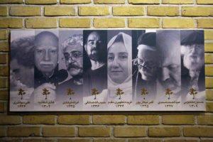 جشنواره تجسمی فجر مجله عکس نوریاتو