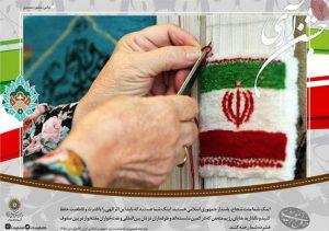 فرهنگسرای انقلاب مجله عکس نوریاتو