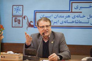 رجبی معمار خانه هنرمندان ایران مجله عکس نوریاتو