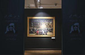 موزه لوور مجله عکس نوریاتو