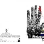 انجمن داوزده کارگاه مجله عکس نوریاتو