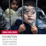 نمایشگاه ورلدپرس فوتو مجله عکس نوریاتو