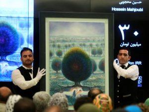 حراج هنر تهران مجله نوریاتو