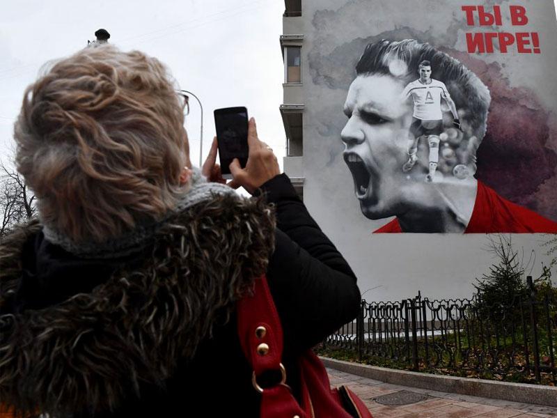 عکس روز: گرافیتی های جام جهانی