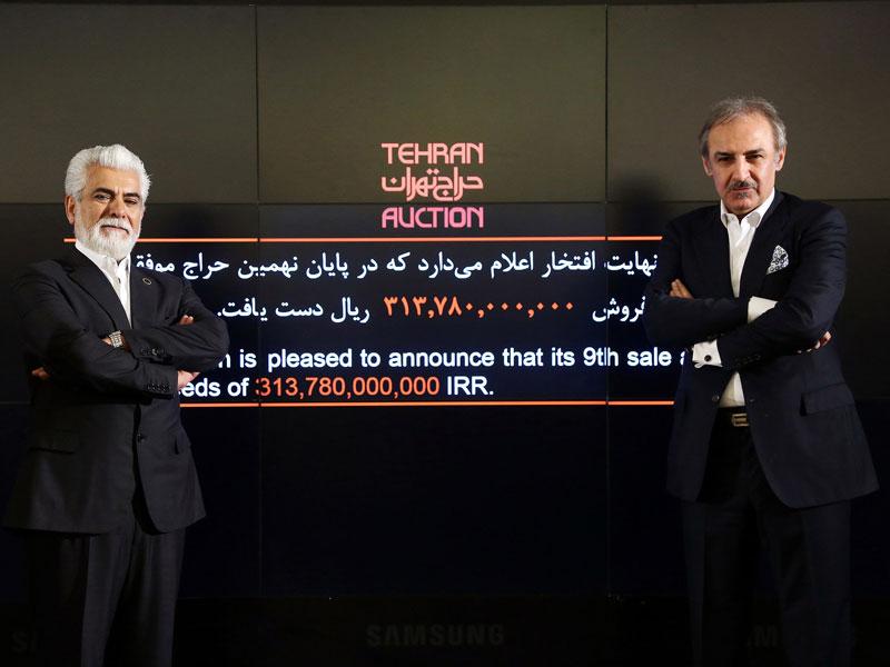 نهمین حراج تهران مجله نوریاتو