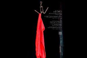 حمید ترکمن مجله نوریاتو