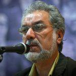 رسول اولیازاده مجله نوریاتو