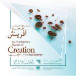 رضا باقری مجله نوریاتو