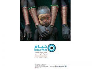 جشنواره عکس خیام مجله نوریاتو