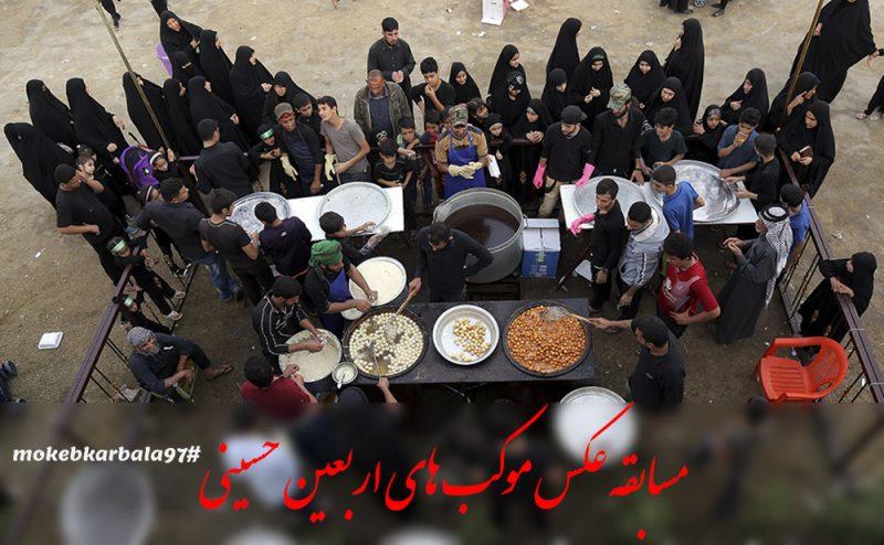 موکبهای اربعین حسینی مجله نوریاتو