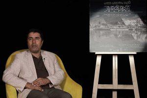 سعید محمودی ازناوه مجله نوریاتو