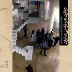 نمایشگاه دو قرن طراحی معاصر ایران مجله نوریاتو