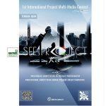 مسابقه مستندسازی «SEE PROJECT»