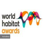 فراخوان جوایز جهانی زیستگاه ۲۰۱۹