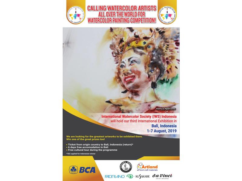 نمایشگاه آبرنگ اندونزی
