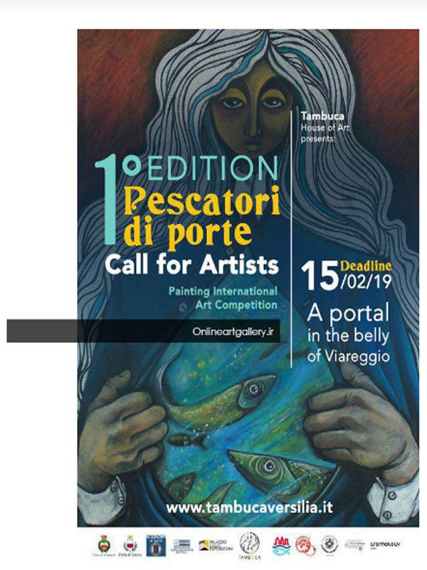 مسابقه نقاشی دیواری در ایتالیا