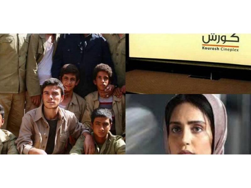 سینما، سکوت از امروز در پردیس کوروش