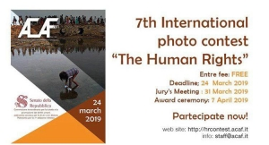 مسابقه عکاسی حقوق بشر