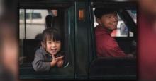 چهرههای بوتان
