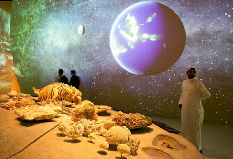 افتتاح موزه