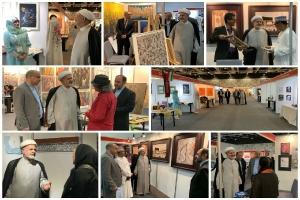 نمایشگاه صنایع دستی عمان