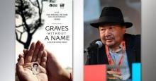 فیلم جدید ریتی پان در جشنواره جهانی فیلم فجر