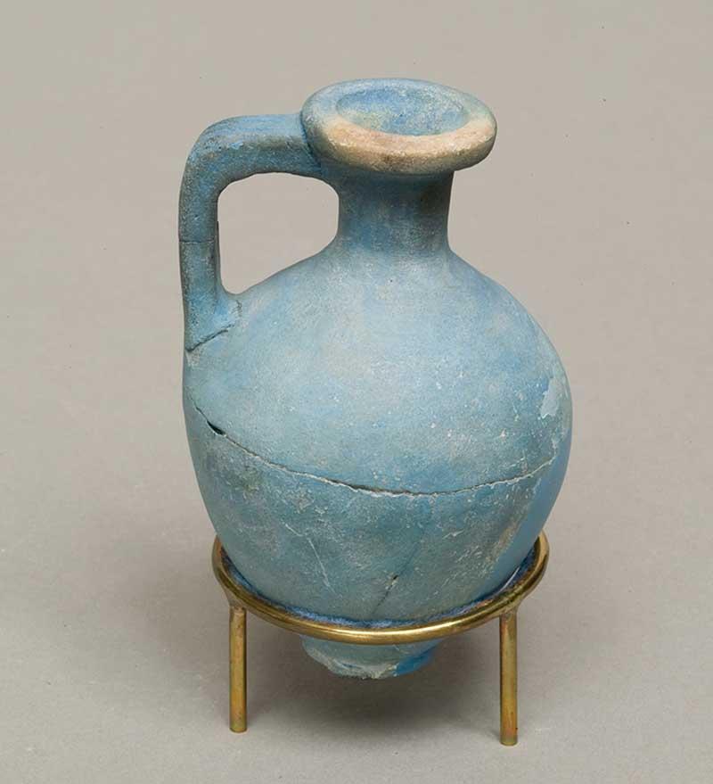 آبی مصری
