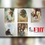 از «دونده» تا «دیدهبان» در فیلم های کلاسیک جشنواره جهانی فجر
