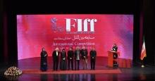 گزارش مراسم اختتامیه جشنواره جهانی فیلم فجر