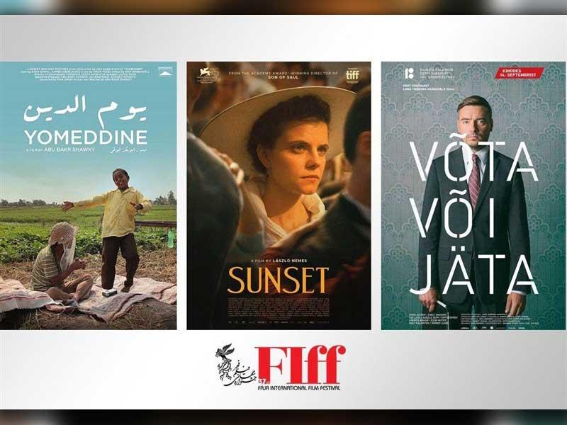 حضور فیلمهایی از مصر، مجارستان و استونی در جشنواره جهانی فیلم فجر