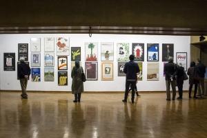 نمایشگاه پوسترهای موسیقی ایران