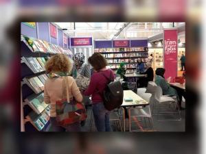 نمایشگاه بینالمللی کتاب کودکان ایتالیا