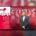 گمانهزنیها درمورد هفته فیلم لهستان در تهران