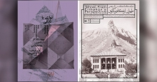طهرانگردی نوروزی با یرماکوف