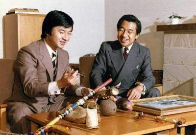 امپراطور آکیهیتو و ولیعهد