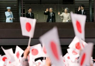 پادشاه آکیهیتو