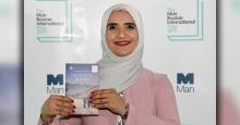 جایزه بوکر بینالملل به نویسنده عرب رسید