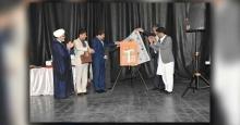 از پوستر «اولین جشنواره تئاتر خیابانی ایرانشهر» رونمایی شد