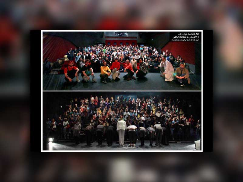 اولین دور اجراهای ایرانشهر با ۱۶ هزار مخاطب پایان یافت
