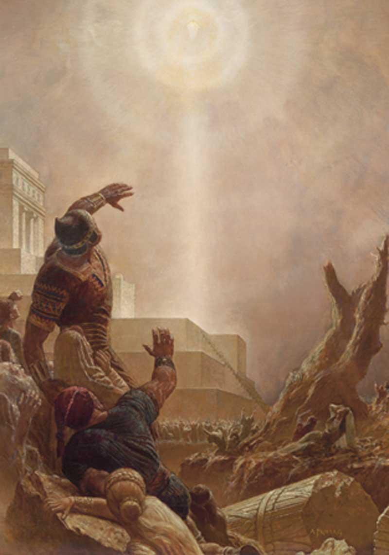 ظهور مسیح در نفیت
