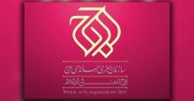 دورخیز سازمان اوج برای حضور در جشنواره فجر ۳۸