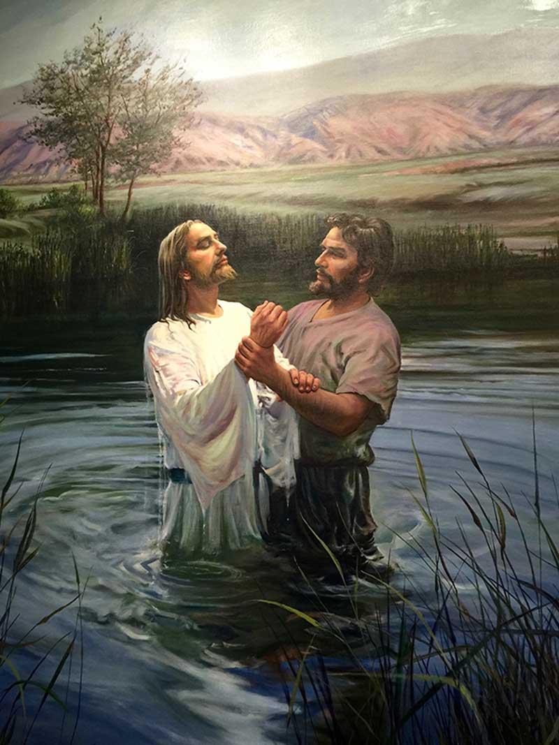 غسل تعمید مسیح