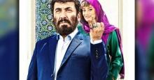 اکران زهرمار از عید سعید فطر