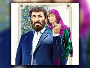 اکران فیلم سینمایی زهرمار
