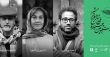 معرفی هیات انتخاب نمایشهای محیطی و میدانی جشنواره ملی تئاتر فتح خرمشهر